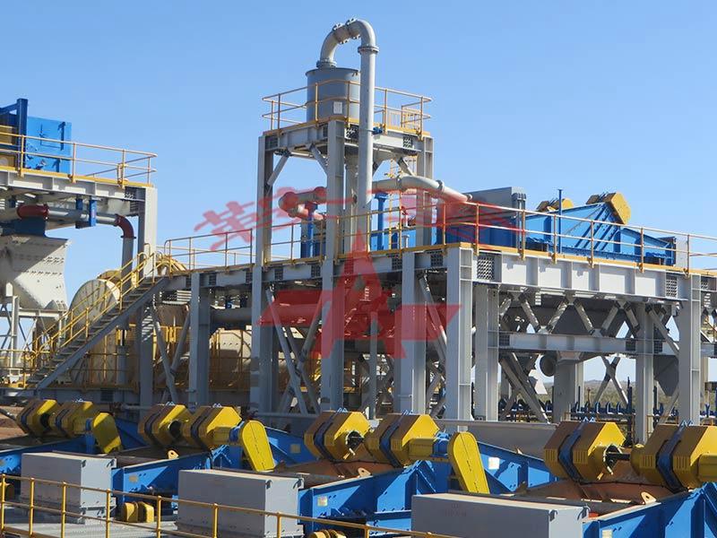 Australia Copper Site