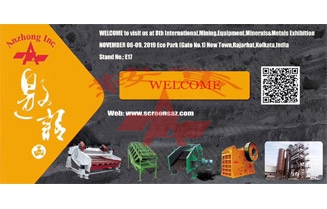 8th International, Mining, Equipment, Minerals