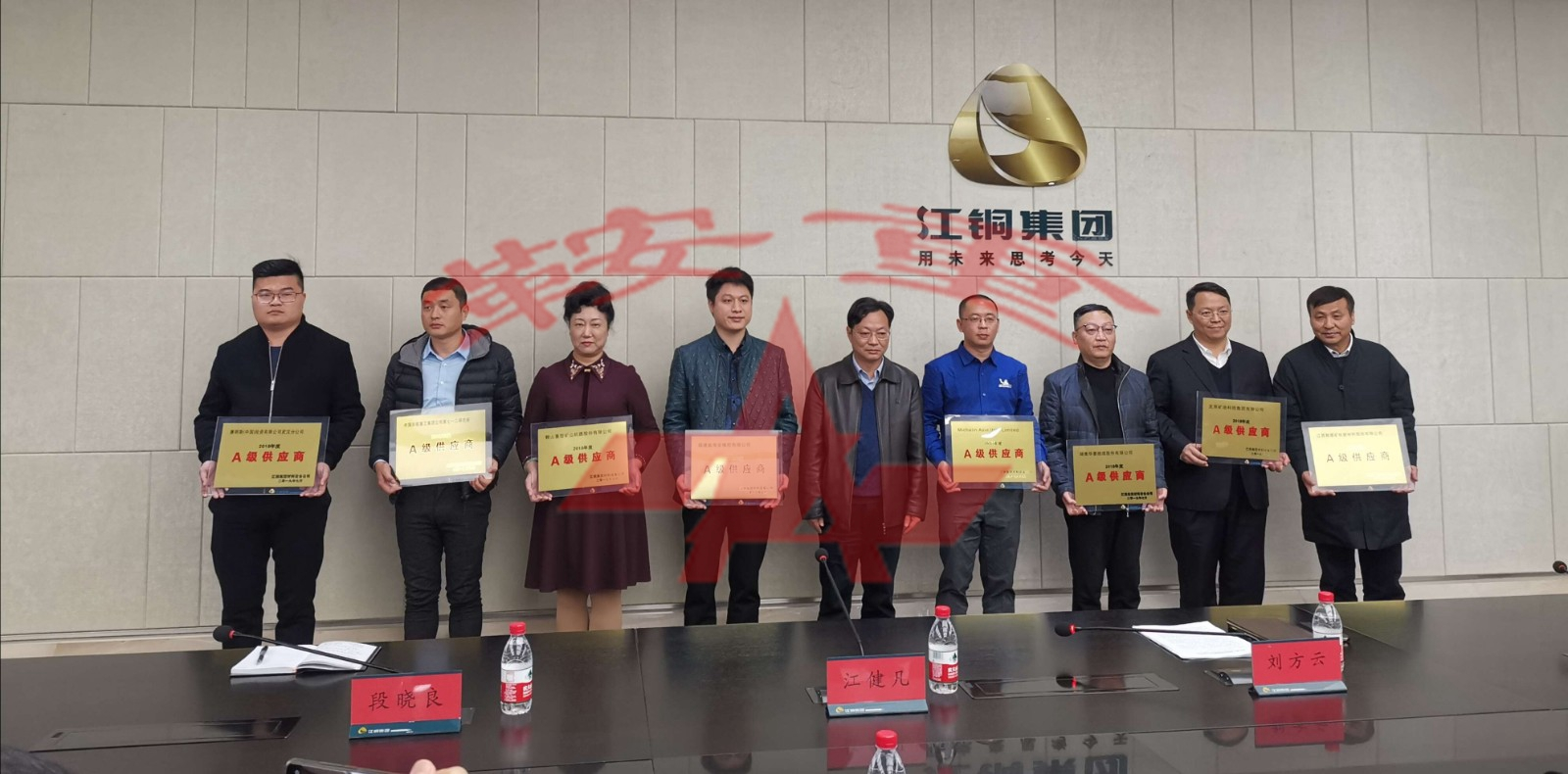 Anshan Heavy Duty Mining Machinery Co., Ltd. was named a Grade A supplier