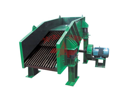 Vibratory Grizzly Feeder