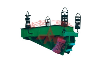 Vibrating Screen in the feed industry