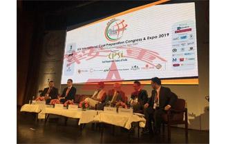XIX INTERNATIONAL COAL PREPARATION CONGRESS & EXPO 2019
