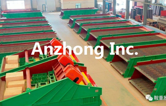 In the Sandstone Aggregate Market, Anzhong Inc. Shares Another Success