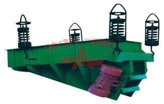 How to Operate the Vibrating Feeder?