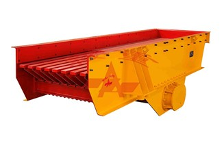 The Main Applications And Uses Of Vibratory Feeders